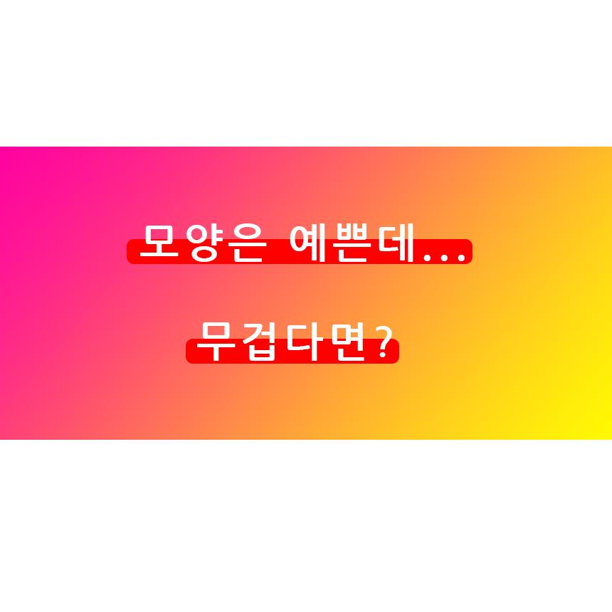 일삼사엠엠(134MM) 블루라이트 주문제작 本 블랙실버 S000763